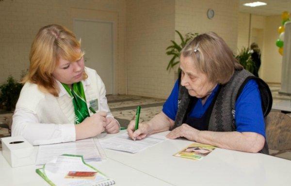 Сбербанк: выгодные условия вкладов пенсионерам