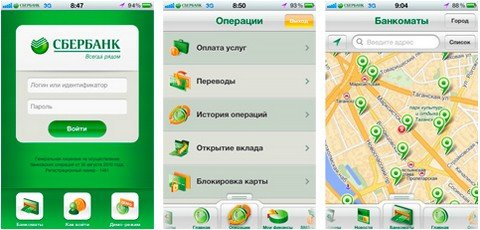 Мобильный Сбербанк Онлайн — комфортные платежи с телефона
