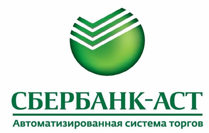 Сбербанк АСТ — площадка торгов
