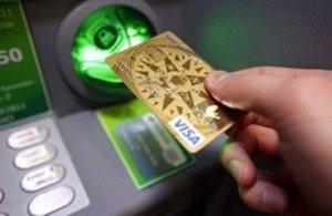 Как оплатить штрафы через систему сбербанк онлайн