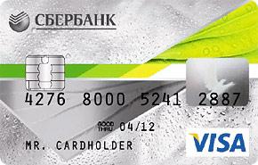 Kreditka-sberbanka