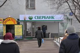 Депозиты Сбербанка для пенсионеров
