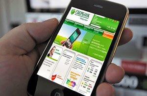 mobilnyj-bank-sberbanka