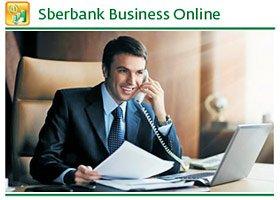 sberbank-biznes-onlajn
