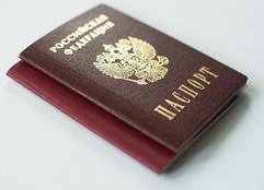 kredit-po-pasportu