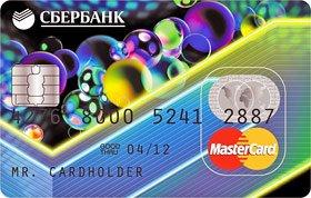 plastikovaya-kartochka-sberbanka