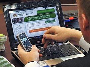 pogashenie-kredita-sberbank-onlajn