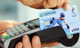 popolnenie-karty-sberbanka