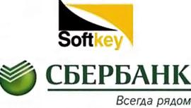 Softkey-sberbank-online