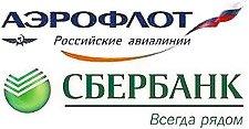 aeroflot-sberbank