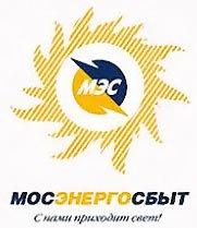Оао Мосэнергосбыт Официальный Сайт Руководство - фото 5