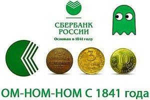komissiya-sberbanka