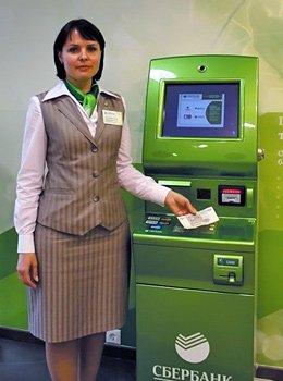 platezhnye-terminaly-sberbanka
