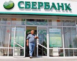 podtverzhdenie-dohodov-v-sberbanke