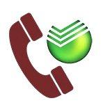 smenit-nomer-telefona-sberbank-online