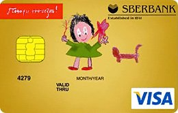 mikrozaim-na-kartu-sberbanka