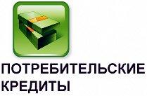 oformlyaem-kredit-v-sberbanke