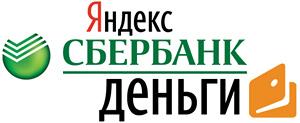 Пополнение Яндекс кошелька через Сбербанк онлайн