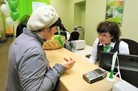 Счастливый процент по вкладу в Сбербанке