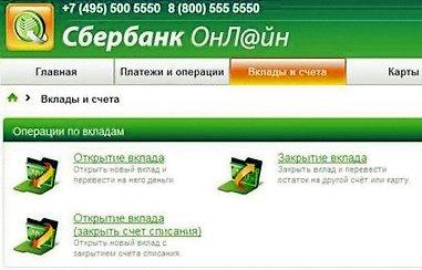 vklady-sberbank-onlain