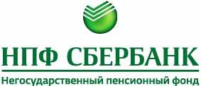 npf-sberbank