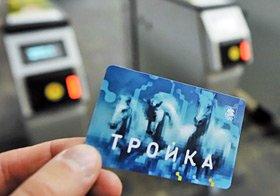 popolnenie-karty-trojka-v-sberbank-onlain