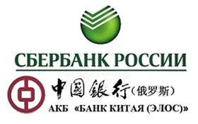 vklady-v-uanyah-v-sberbanke