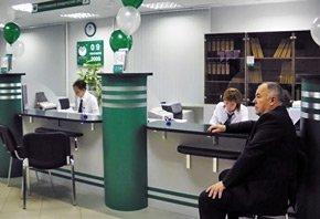 ipoteka-v-sberbanke-pensioneram