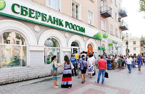 kogda-osnovan-sberbank