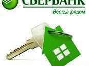 Размер процентной ставки по ипотеке с государственной поддержкой будет увеличен