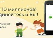 Мобильные приложения Сбербанк Онлайн: более 350 тысяч человек установили приложения для смартфонов