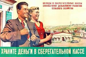 kartu-sberbanka-ukrali