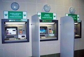 В Сбербанке можно оплатить штрафы ГИБДД с 50% скидкой!
