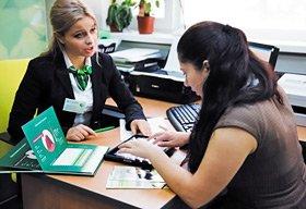 doveritelnyi-kredit-v-sberbanke