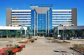 Развитие и работа Сбербанка в Ростове-на-Дону