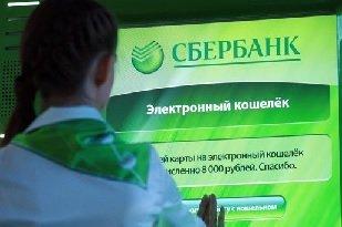 Приложение от Сбербанка «Кошелек» поможет сохранить документы