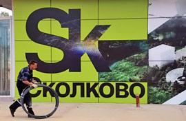Сбербанк подарил школе «Сколково» 65 миллионов рублей