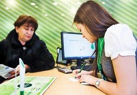 Регистрация в онлайн сервисе Сбербанк онлайн Украина, вход в личный кабинет