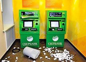 hishenie-deneg-iz-bankomatov