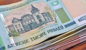 kredit-v-sberbanke-dlya-bolorusov