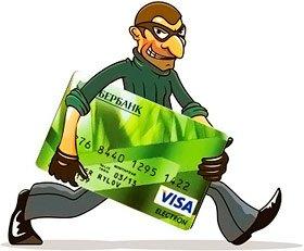 rabota-s-mobilnym-bankom-sberbanka