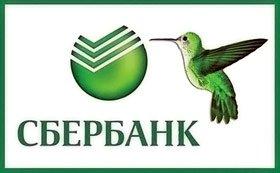 srochnyj-perevod-sberbank-kolibri