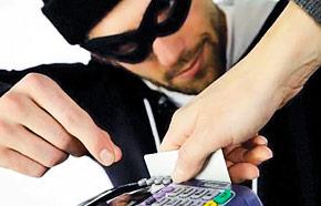 vorovstvo-s-kreditnyx-kart-sberbanka