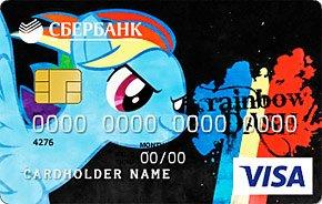 kak-poluchit-kreditnuu-kartu-sberbanka
