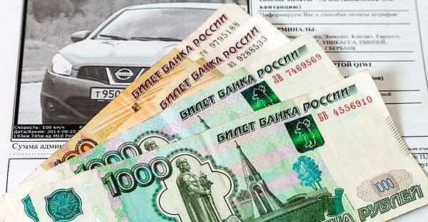 Онлайн-оплата штрафов ГИБДД с помощью Сбербанк онлайн