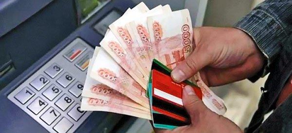 Сняты деньги с карты банка, что делать?