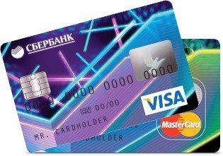 Как приобрести кредитную карту Сбербанка?