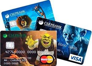 Как закрыть кредитную карту Сбербанка?