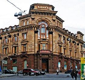Кредитные программы в банках Москвы