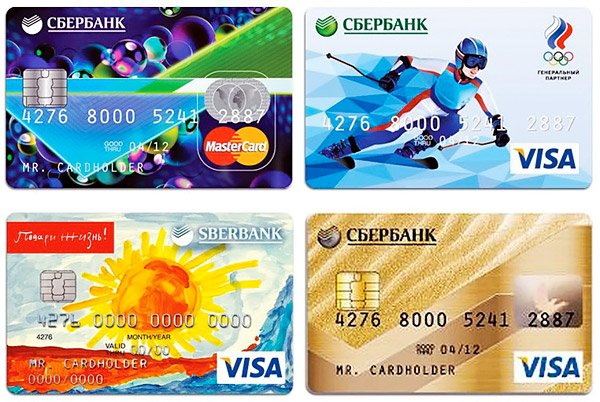 karty-sberbanka-s-individualnym-dizainom